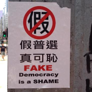 Protest sticker found on a lamppost in Mong Kok.