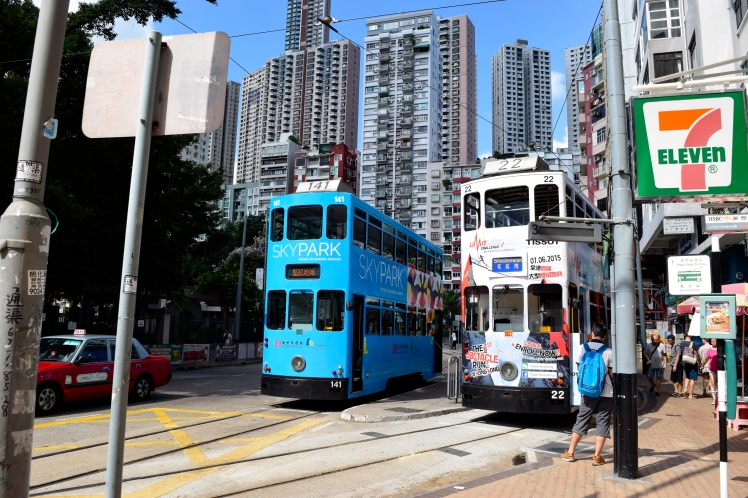Happy Valley, tram terminus