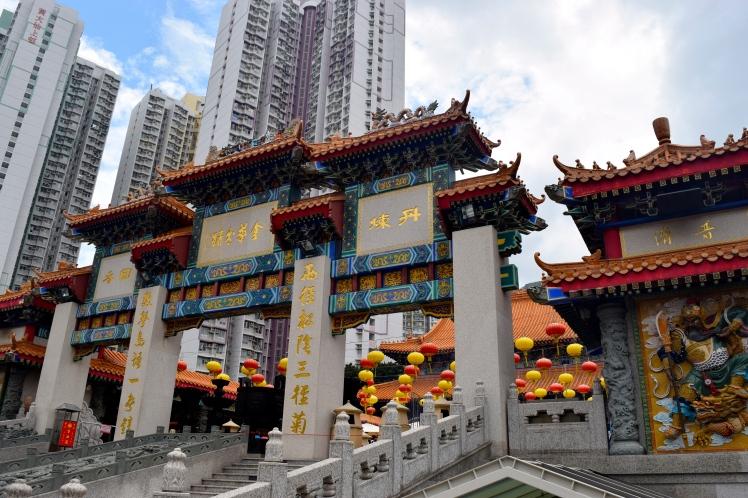Wong Tai Sin Temple exterior