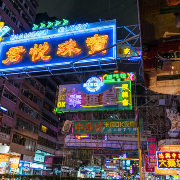 Hong Kong neon signs