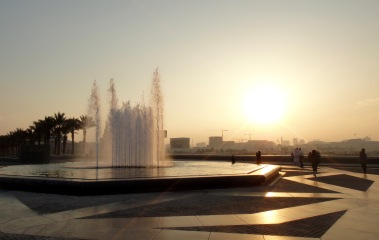 fountain outside the museum