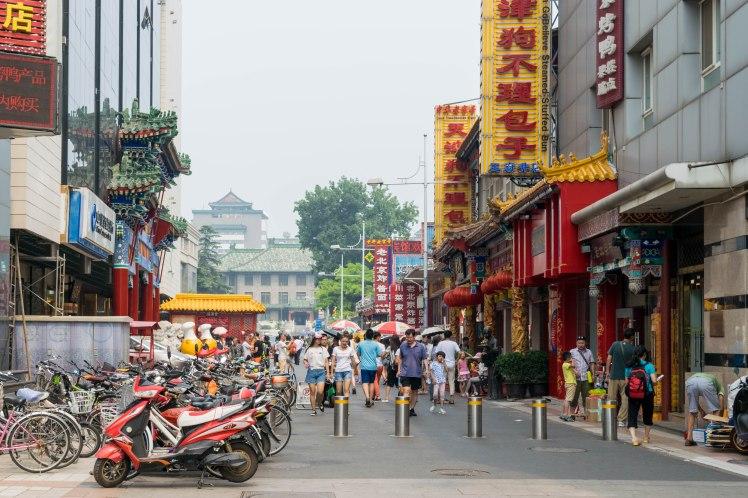wangjing street, beijing
