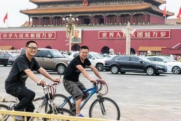tiananmen square bikes