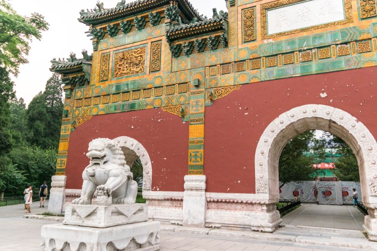 old chinese archway
